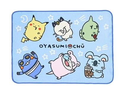 PokemonCen_Jikan24_9