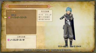 dragon-quest-xi-s-archive-tgs2019-matome-2-11