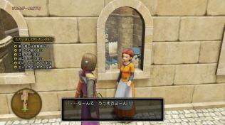 dragon-quest-xi-s-archive-tgs2019-matome-2-62