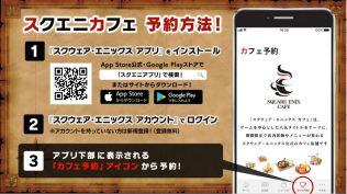 dragon-quest-xi-s-archive-tgs2019-matome38