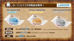dragon-quest-xi-s-archive-tgs2019-matome41