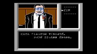 famicom-detective-club-sep52019-4