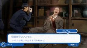 famicom-detective-club-sep52019-5