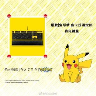 pokemon-razer-china-keyboard-mouse-oct202019-2