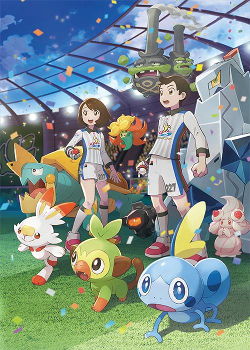 pokecen-the-galar-pokemon-league-merch-oct312019-1