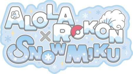 alola-vulpix-snow-miku-dec272019-2
