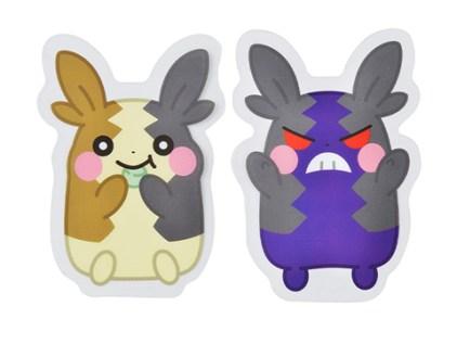 pokecen-hoppe-daishugo-dec132019-13