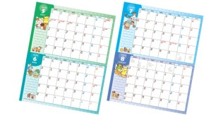 sub_box_calendar3