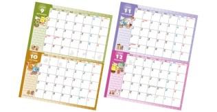 sub_box_calendar4