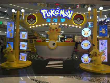 Pokémon-Woli-Amusement-Park-in-kidultkingdom-1-1707x1280