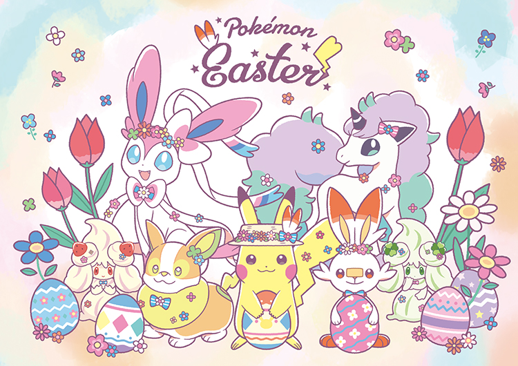Pokemon Center Christmas 2020 Pokemon Center Easter 2020 Merchandise Revealed In Japan