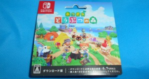animal-crossing-new-horizons-download-card-japan-mar12020-3