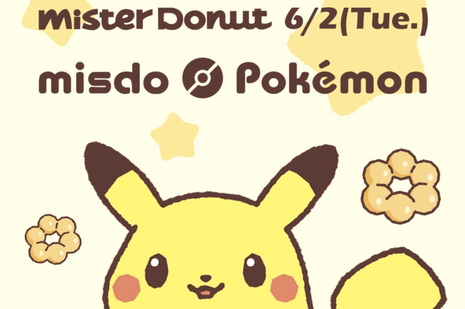 Pokemon X Mister Donut Campaign Coming To Taiwan | NintendoSoup