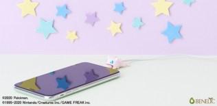 cable-bite-pokemon-snorlax-mew-jun232020-2