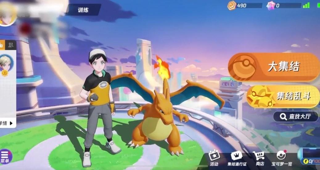 Rumor New Screenshots For Pokemon Unite Leaked Online Nintendosoup