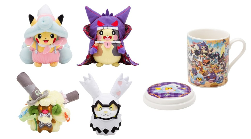 Pokemon Center Halloween Plush 2020 Pokemon Center Japan Halloween Galar Garden Merchandise Announced