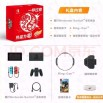 ring-fit-adventure-china-switch-bundle-aug202020-3