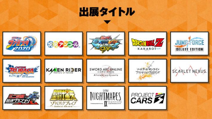 Bandai Namco Tokyo Game Show 2020 Stream Lineup Revealed | NintendoSoup