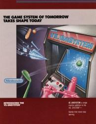 vs-future1-1985