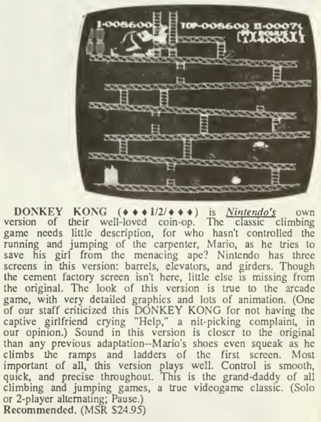 Computer Entertainer - Donkey Kong
