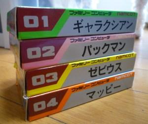 Namco Famicom Games2