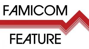 feat-famicom-feature