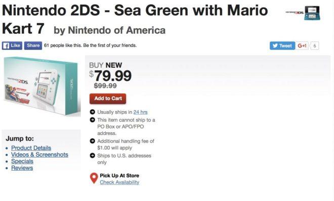 2DS-Sea-Green