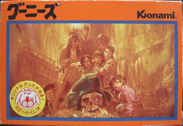 Goonies-Famicom
