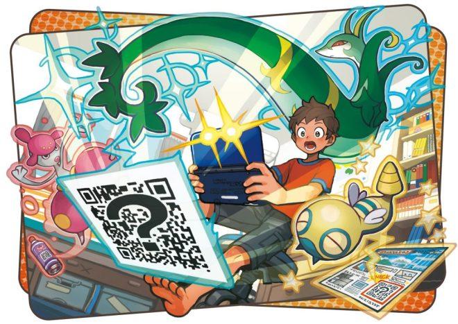 pokemon-qr-scan