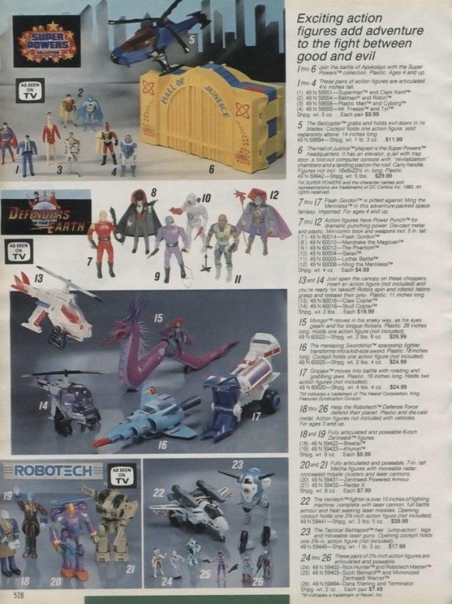 528-sears-1986-superfriends