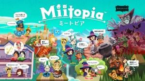VIDEO: Miitopia Japanese In-Depth Trailer