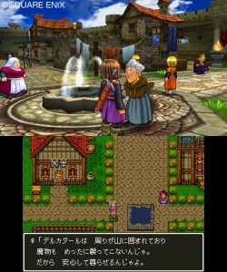 3ds-dq11-2