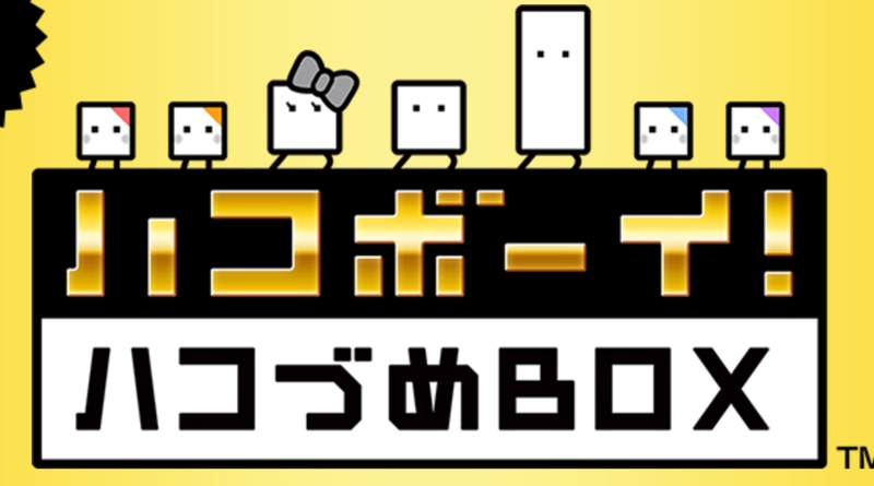 VIDEO: Goodbye! BoxBoy! Announced For Japan