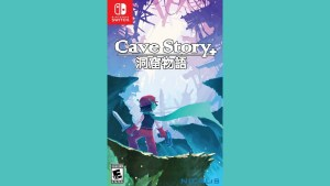Cave Story+ (Switch) Game Hub