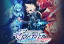 Azure Striker Gunvolt: Striker Pack Preview