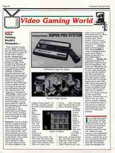 Computer Gaming World | July 1988 pg 44