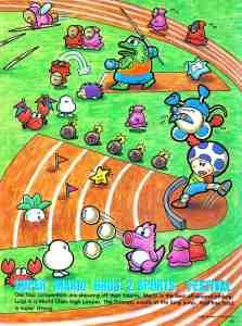 Nintendo Power | July August 1988 - pg 13