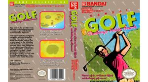 feat-bandai-golf