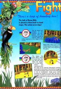 Nintendo Power | March April 1989 p048