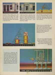 Game Player's Guide To Nintendo | May 1989 p060