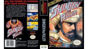 feat-shingen-the-ruler