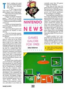 Game Players | March 1990 p-022