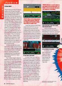 GamePro   March 1990 p-32