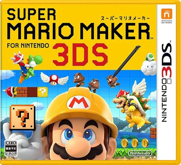 Image result for super mario maker 3ds