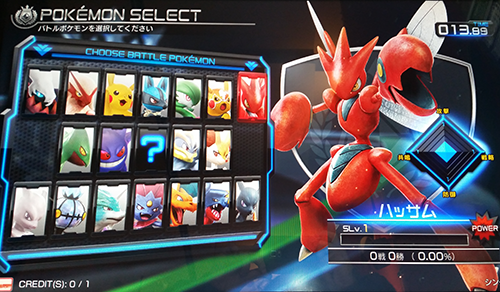 Trying out Scizor in Pokkén Tournament | Nintendo Wire