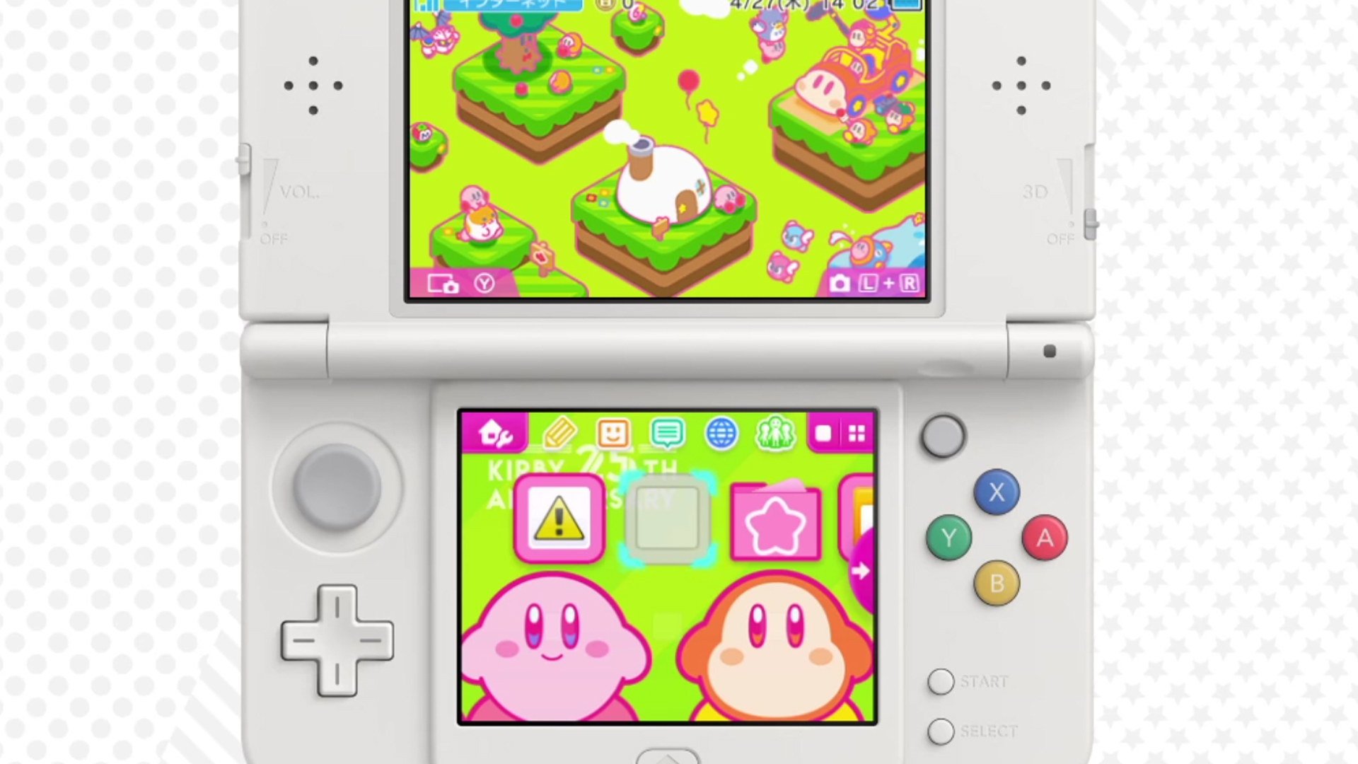 25th Anniversary Kirby 3DS Theme Hits The US EShop