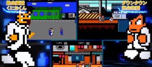 Kunio-kun The World Classics Collection screenshot