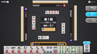 Screenshot Simple Mahjong Online