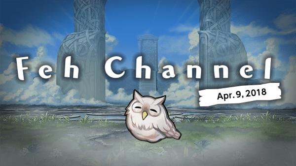 FE Heroes Feh Channel