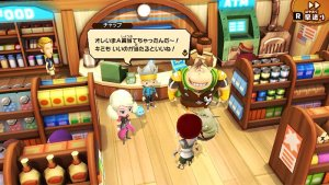 The Snack World Trejarers Gold